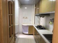 康居新江南精装修2房 满80平 可以落户 满2年 随时看房
