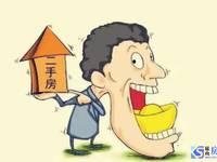 出售玉龙西村2室2厅1卫80.36平米127万住宅