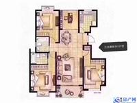 三水萧林142平4房,满2年,高楼层视野开阔,户型南北通透,有钥匙随时看房,急售