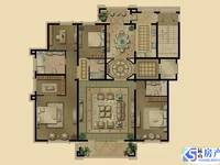 昆玉九里洋房238平4房,毛坯满2年,代车位,中间楼层,有钥匙随时好看房