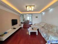 出售绿中海4室3厅3卫184平米407万住宅