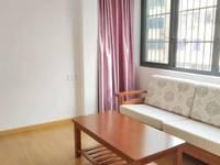 出售青阳嘉苑3室2厅2卫110平米184万住宅