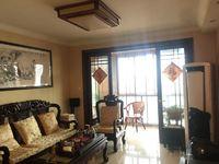 好房出售,上郡花园,红木家具,精装修,83万全送,送出库,价低