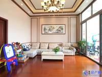 出售世茂 蝶湖湾4室2厅3卫180平米284万住宅