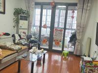 萝卜价!晶蓝上城,87平米,满两年,精装修,急售105万,有钥匙