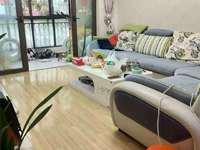 房东换房 诚心出售 精装一直自主保养好 看房方便