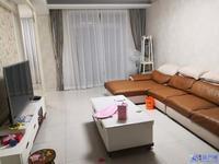 绿中海房东已经定好房子 降0价出售 小区里好位置 好户型