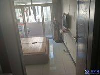 市中心旁 玉龙西村 小区里面的 3房简单装修 诚心出售