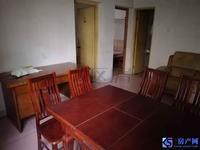 独家满五年,学 区未用,大阳台,二个车位,有钥匙,单价25000就买学 区房