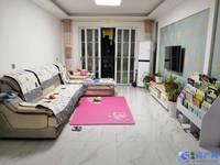 个人房源 非中介 :出售湖畔雅居3室2厅2卫126平米