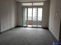 绿地21新城 全新毛坯三房 三开间朝南 户型方正 房东上海房子已经订好 急售
