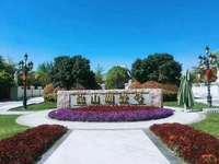 淀山湖壹号 高尔夫别墅实享256平私人独院 赠送大花园大露台