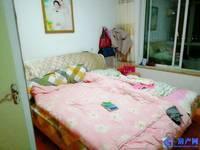 出售永共新村2室2厅1卫92平米130万住宅