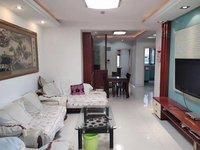 出售香榭水岸2室2厅2卫101平米235万住宅
