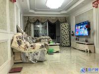 国际学校旁 别墅区中的大平层 金色港湾 江景豪宅出售