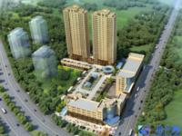 山海天商貿城 復式公寓
