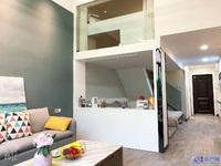 首付5万 买昆山市区精装修复式公寓 位置好 价格低 周边配套齐全 很适合投资居住
