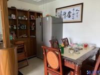 文峰公寓 精装带车库