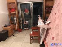 丰华园 小两房 82平户型 房东上海买房诚心卖