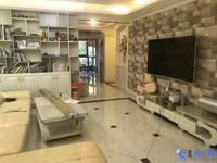出售衡山城3室2厅2卫142平米262万住宅