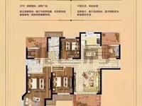 不发虚假房源,中南世纪城,精装修,五房,南北通透,置换别墅,急售