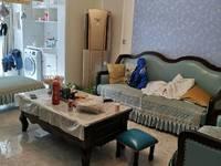 出售白鹭湾豪华精装小三房产证满二年婚房装修户型同通