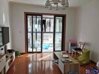 北大资源113平精装3房2厅户型南北通风业主置换急售上海要买房采光刺眼户型方正