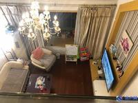 百分百保真!5米挑高客厅四房朝南!装修非常清爽干净!