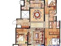 城西江南理想139平满2年,学区都在,中间楼层,采光充足,有钥匙随时好看房