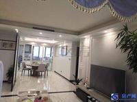 满2年,装修花了50多万,中央空调地暖都有,老客户的房子
