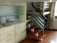 出租泊仕公寓1室1厅1卫45平米1500元/月住宅