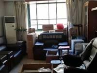 出售希望之城4室2厅2卫128.6平米224万住宅