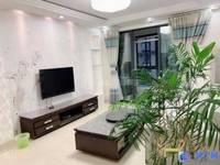 出售巴比伦花园3室2厅2卫126平米258万住宅