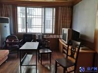 出售富阳新村3室2厅2卫107平米216万住宅