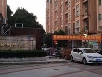出售尚城国际花园5室2厅3卫169平米245万住宅