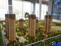 张浦镇中心!广电集团开发高端住宅!户型方正