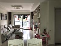 玫瑰湾 两室精装修 满两年免大税自住房 三开间朝南户型