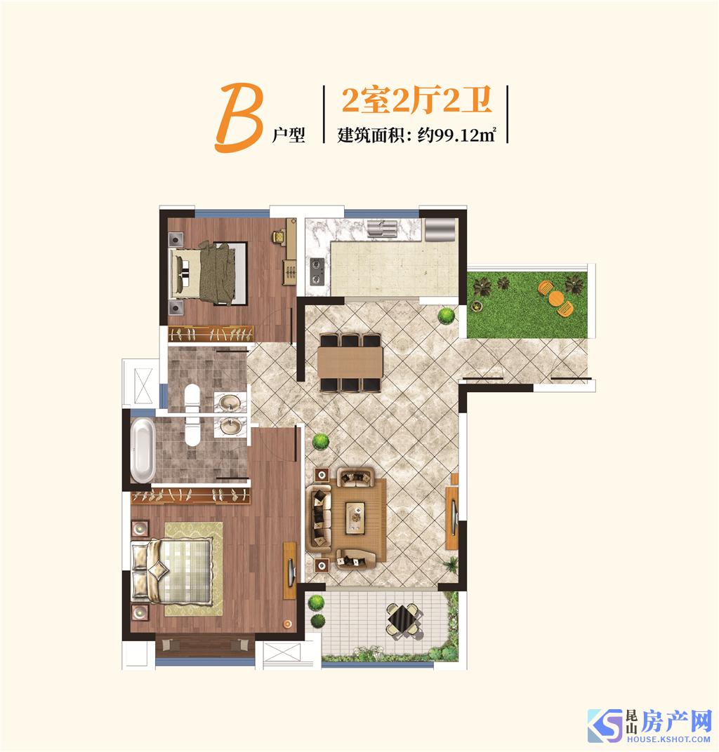 B户型 2室2厅2卫 99㎡