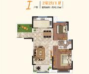 I户型 2室2厅1卫 92㎡