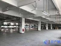 周市中环旁,独门独院两栋厂房,层高8.5米,适合自用投资,4S店,机加工,磨具等