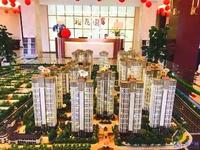 滨江裕花园 11号线 花桥商务核心位置 花桥新城区