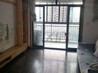 自由都市 精装两房 学区未用 楼层采光极佳 小区所以在卖的都有