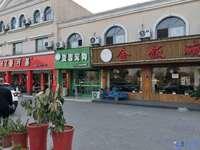 急售石牌茅沙塘沿街商铺 大型小区地段