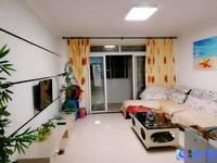 出售永共新村3室2厅2卫121平米满五唯一无税