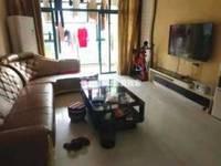 出售怡景湾3室2厅2卫141.7平米378万住宅