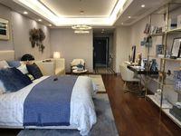 高铁南站附近,昆城广场商圈精装现房公寓拎包入住不限购