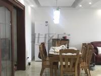 精装修房子保养非常好 房东诚心卖房 看房方便
