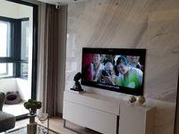 万达广场,公寓房单价11000,首付20万可买,无需社保,周边繁华,面积56平