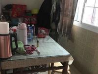 二中 实小 红峰新村 学 区未用 1楼带院子 保真房源 非诚勿扰