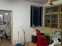 爱华园小区2室2厅1卫89平米